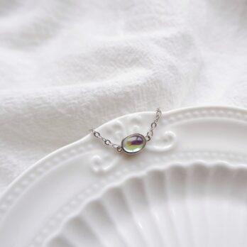 北極光抽拉式戒指