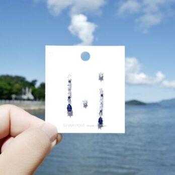 Preorder-S925-寶藍水鑽流星四件套裝
